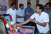 Beeram Mastan Rao Condolences Meet-thumbnail-15