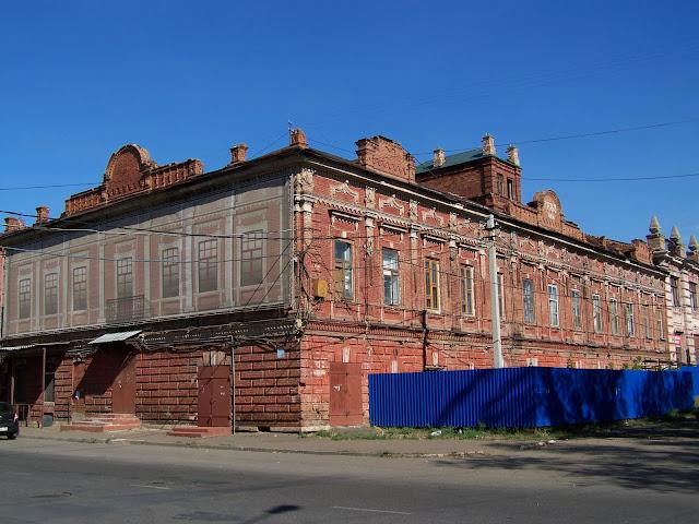 старый дом на Кобозева 39