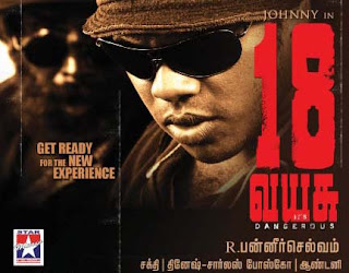 Watch 18 Vayasu (2012) Tamil Movie Online