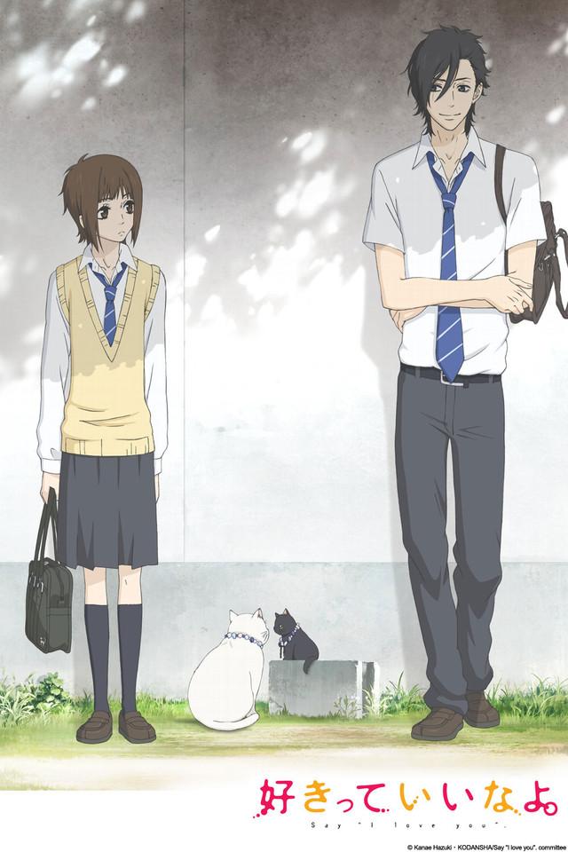 アニメ ~ Últimos animes assistidos