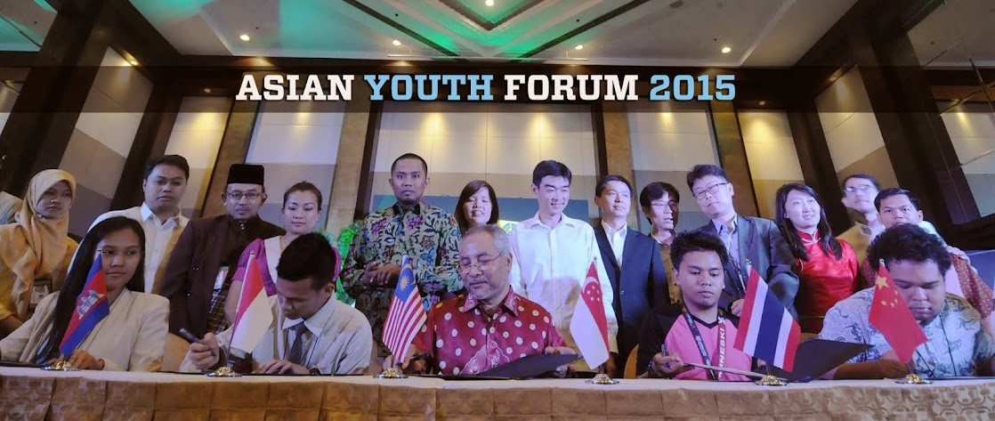 Asian Youth Council