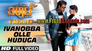 Ivanobba Olle Huduga Full Video Song