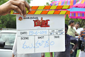 Rudra IPS movie launch photos-thumbnail-3