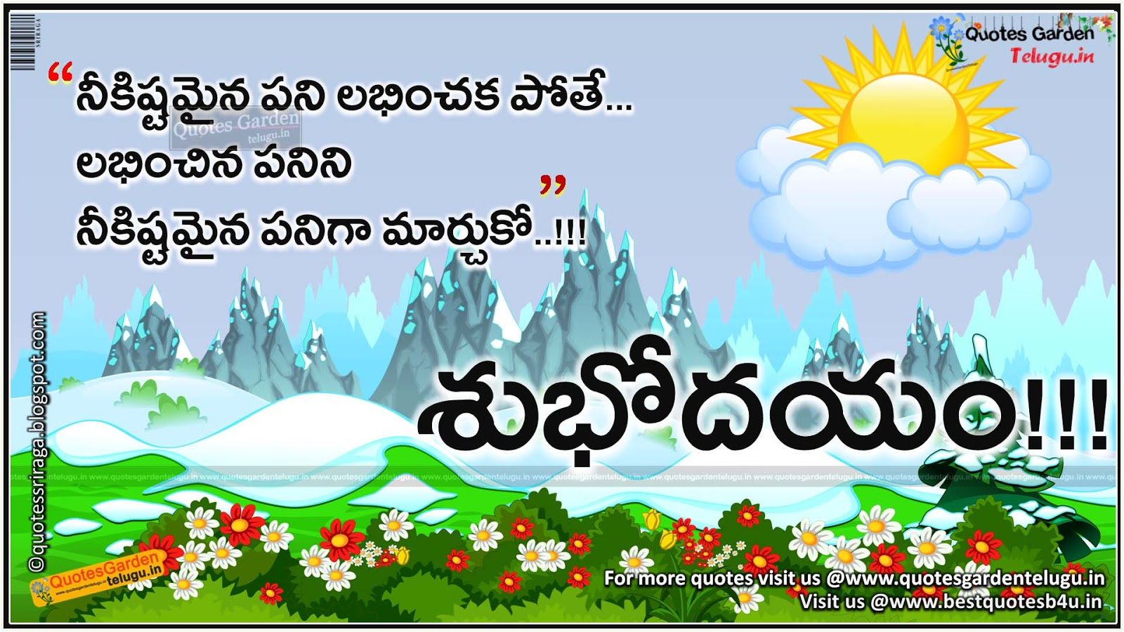 Good Morning Telugu Quotes With Inspirational Messages Quotes