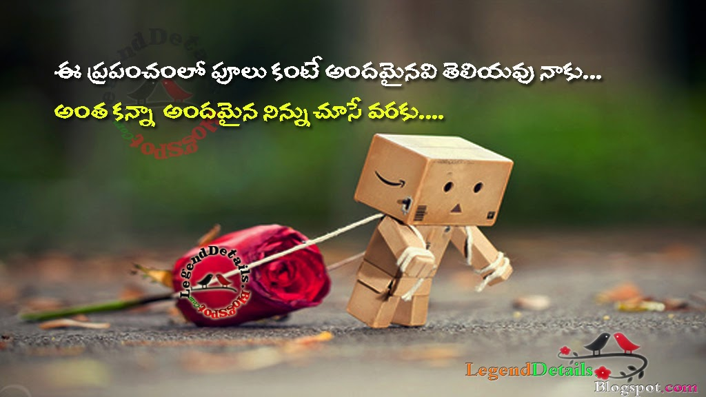 telugu love definitions great love quotes in telugu
