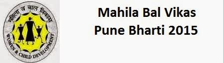 Mahila Bal Vikas Pune Bharti 2015