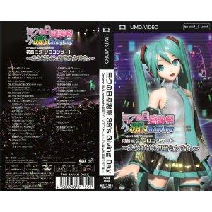 [PSP] [ミクの日感謝祭 39′s Giving Day Project DIVA presents 初音ミク・ソロコンサート~こんばんは、初音ミクです](JPN) ISO Download