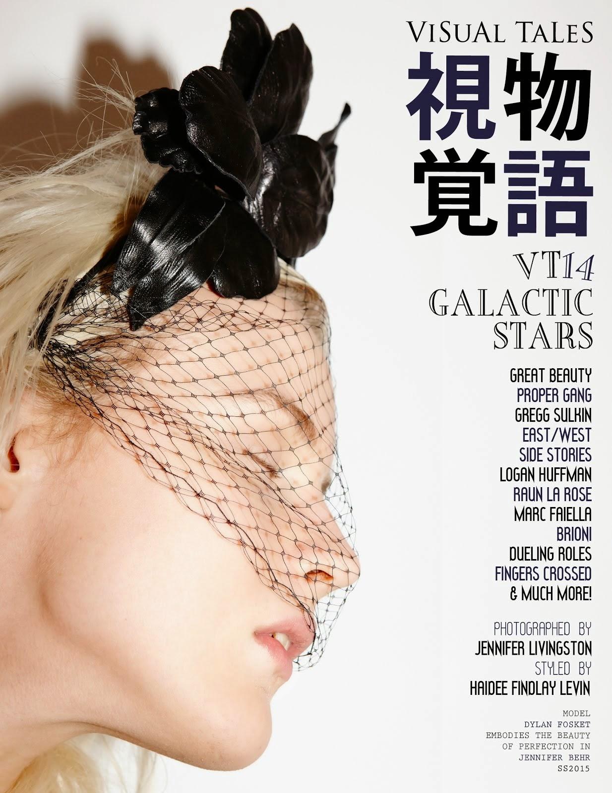 VT14|GALACTIC STARS|7