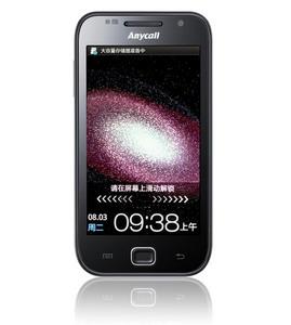 Samsung Galaxy S (CDMA, TD-SCDMA, and WCDMA) coming to China