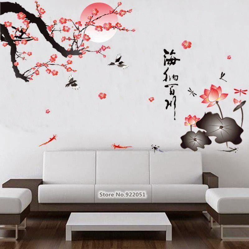 stiker tembok di bandung: Stiker tembok di bandung stiker dinding murah grosir jadhomes com