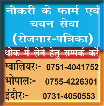 KIRAN NEWS AGENCY