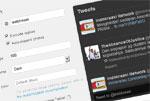 API Twitter Berubah, Ganti Kode Embed Twit Anda