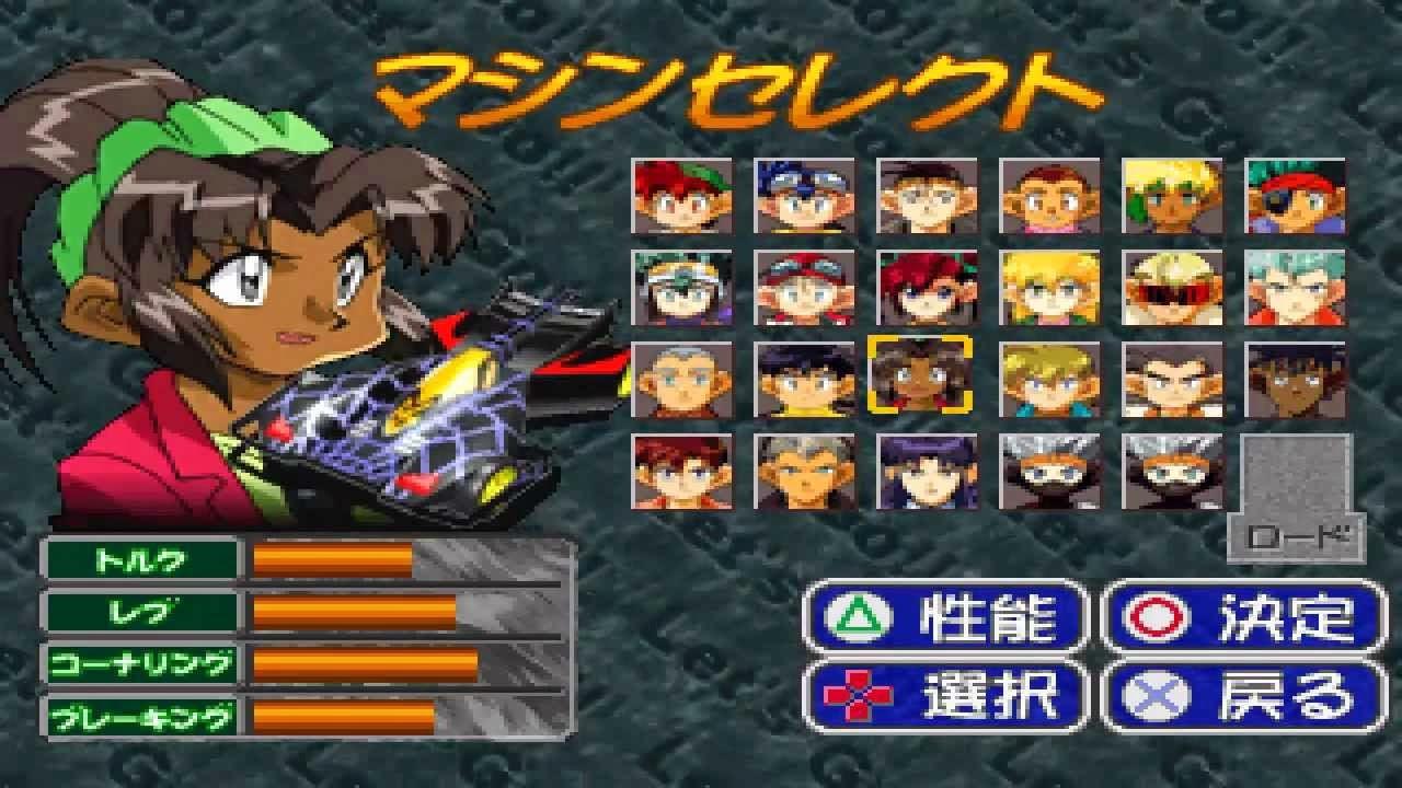 Download Games Tamiya  Playstation I Iso Untuk Komputer Full Versio
