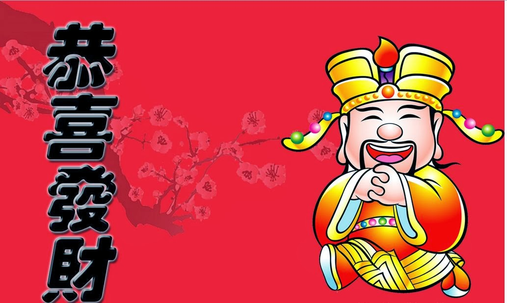 Happy-Chinese-New-Year-2014-Wallpapers