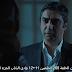 الآن وحصرياً اعلان اعلان الحلقة 269 الحلقتين 11+12 HD وادي الذئاب الجزء العاشر مترجمة للعربية