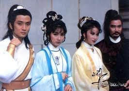 Phim Lâm Xung