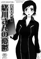 Hakihome-Hentai Manga-LOVE VACATION-Yuunou Bijin Hisho Ogawa-san no Yuuutsu