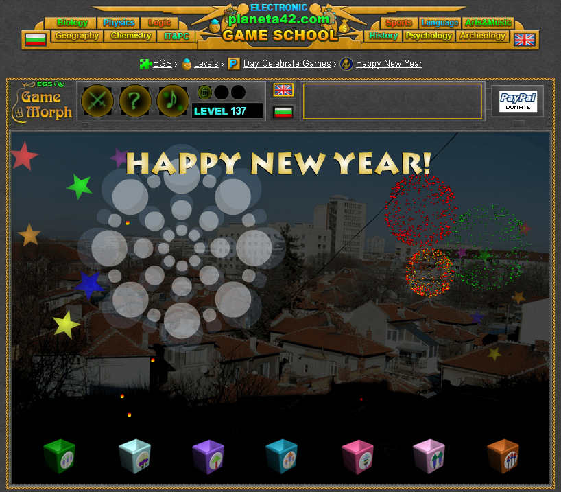 Happy New Year screenshot