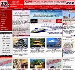 Pacote de turismo para o Japão