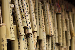 Prayers and wishes written on bamboo