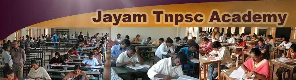 TNPSC ONLINE TESTS PRACTICE (TAMILNADU PUBLIC SERVICE COMMISSION)