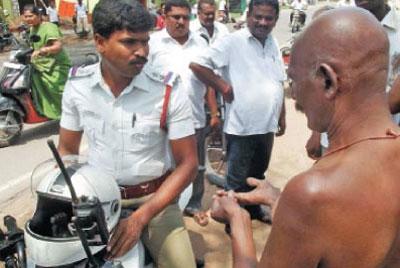 namakkalil-paraparappu-108-ambulance-thavaraga-payanpadithiyavar