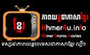 khmer4u
