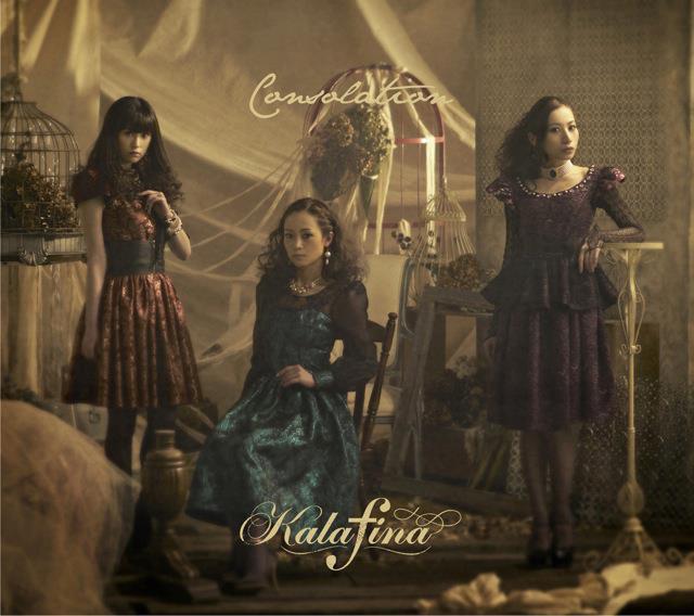 just me: Kalafina ~ Consolation - bigger cover art