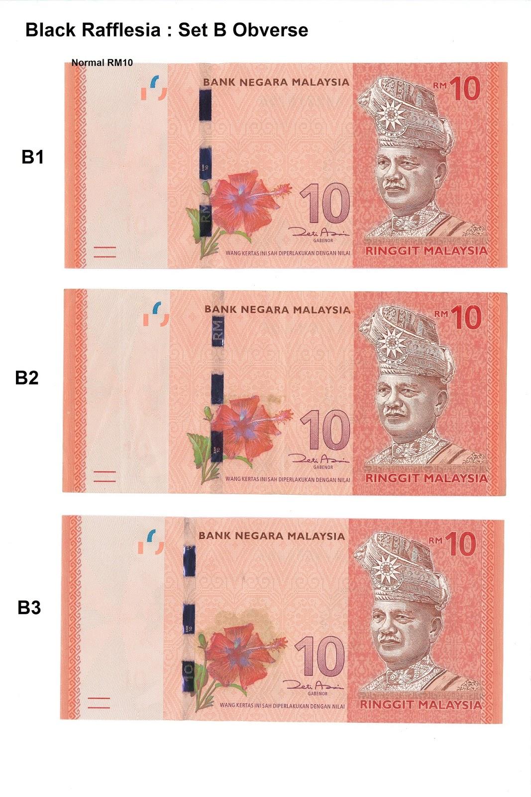 Malaysia 12th Series RM10 Black Rafflesia - Set B Obverse