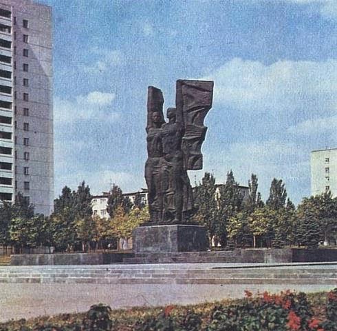 плевен-Ростов