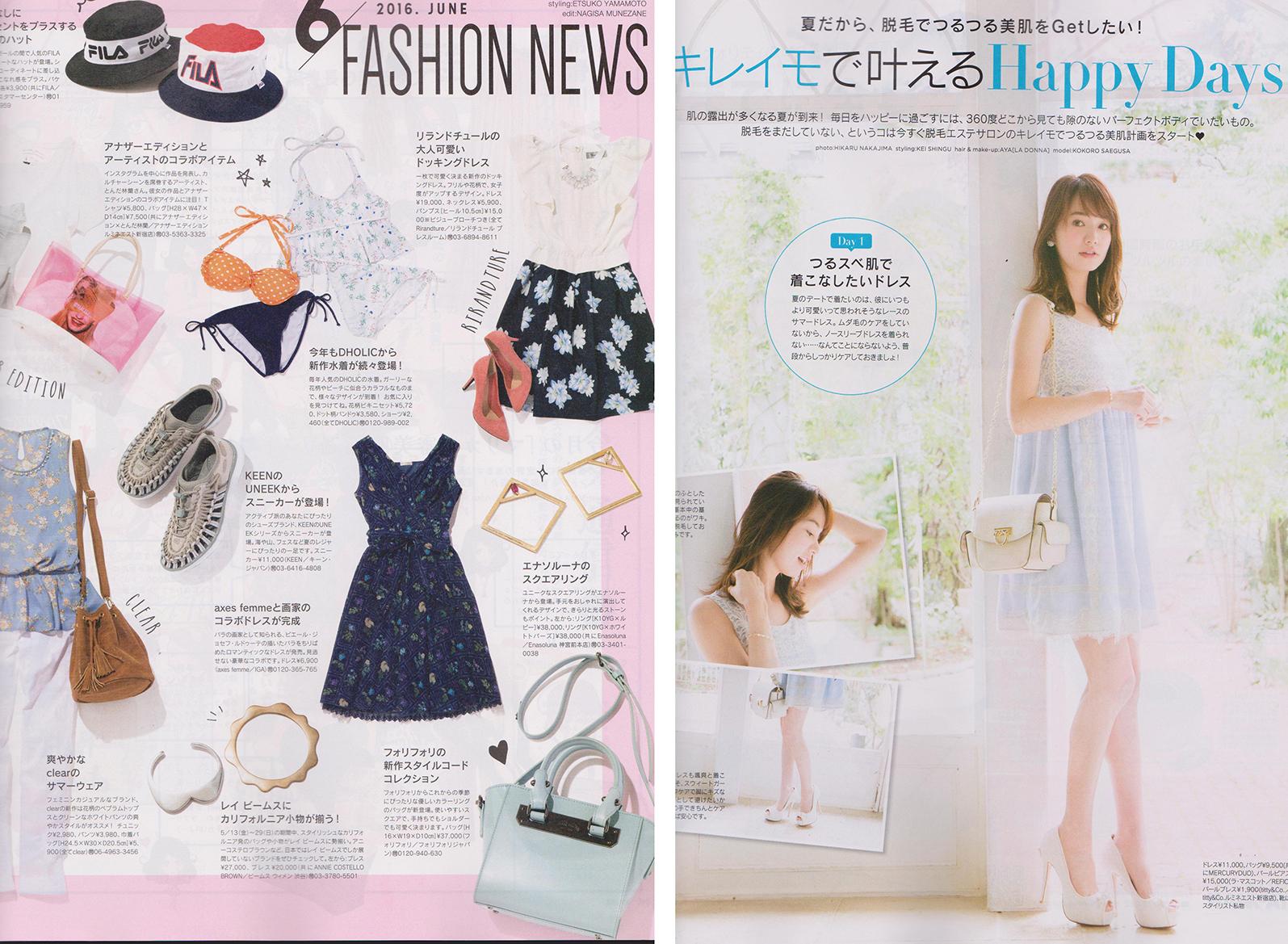 37 best ViVi : Japanese Gals Fashion Magazine images on Pinterest Read japanese fashion magazine online