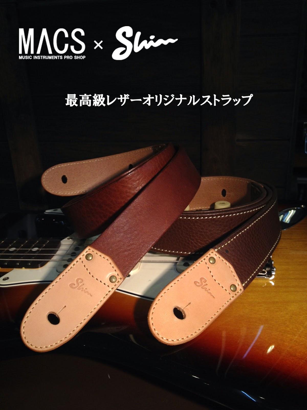 大野楽器オリジナル レザーストラップ ギター