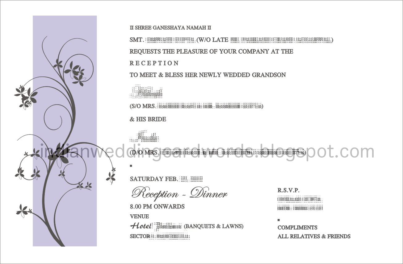 Indian wedding card wordings in text format.: Reception Invitation Card