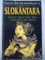 SLOKANTARA