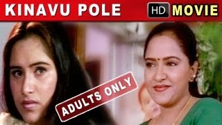 Watch Reshma Hot Malayalam Movie Kinavu Pole Online
