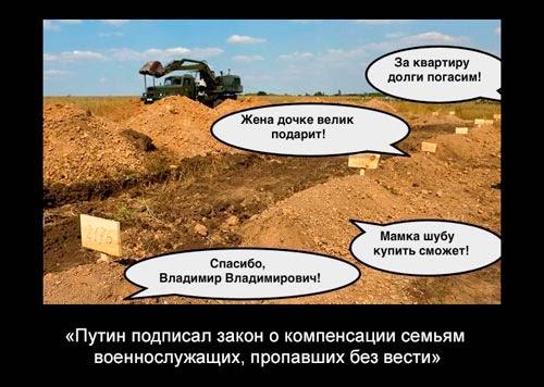 Террористы обстреляли из артиллерии прилегающие к аэропорту Донецка населенные пункты. Больше всего пострадали Пески и Тоненькое, - штаб АТО - Цензор.НЕТ 4119