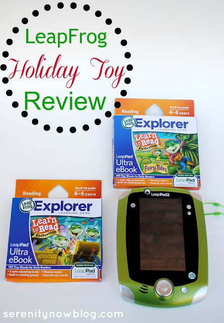 LeapFrog Holiday Toy Review at Serenity Now blog
