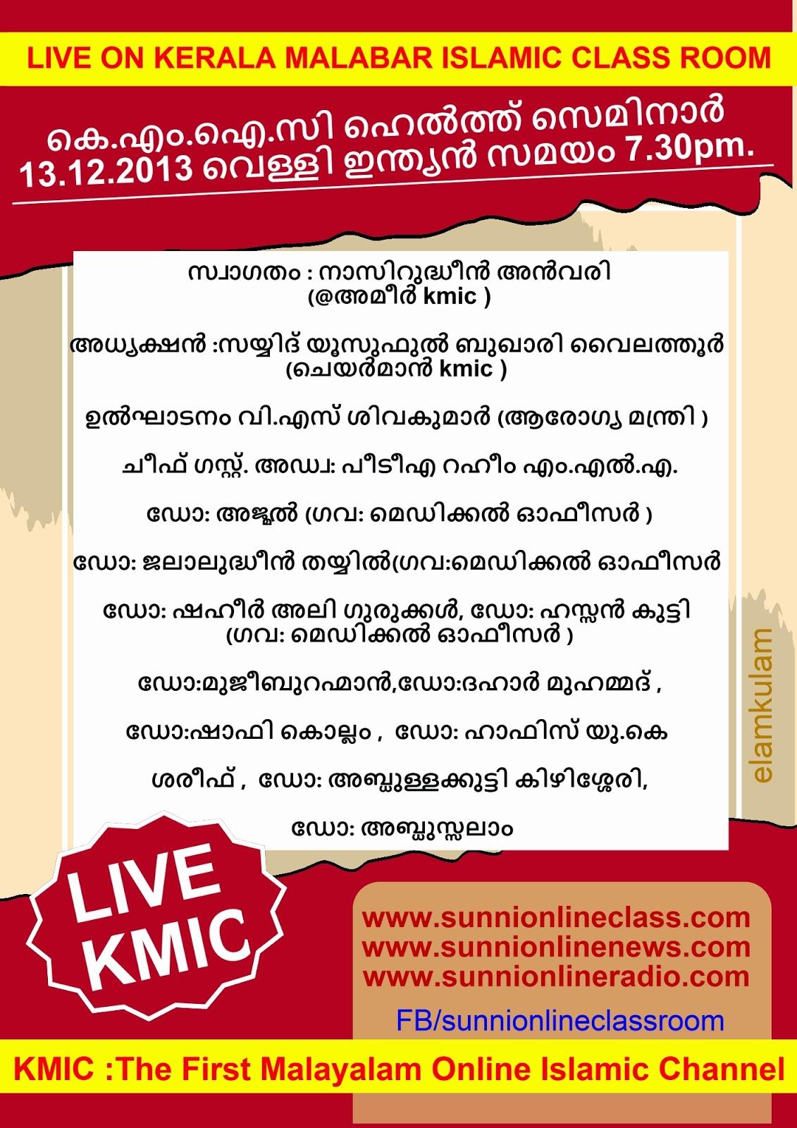 Sunni Online Class Room