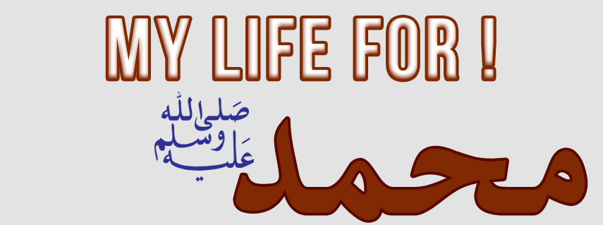 My Life For Muhammad  Peace Be Upon Him  Facebook Timeline Cover