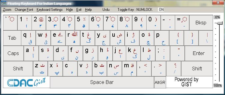 new tamil font for mac word