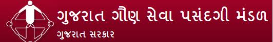 GSSSB Recruitment 2014 Apply for 2444 Gujarat clerk jobs