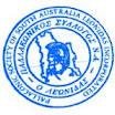 Ετήσια Γενική Συνέλευση Μελών 2012