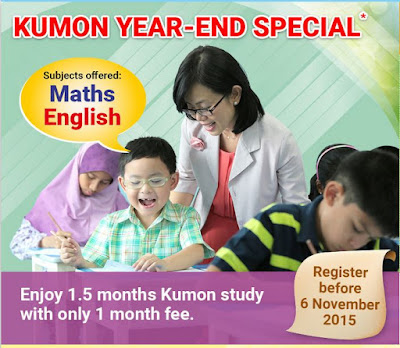 Kumon year end special promotion