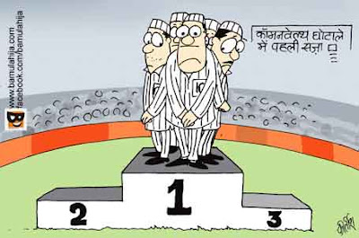 cwg cartoon, cwg corruption, cartoons on politics, indian political cartoon