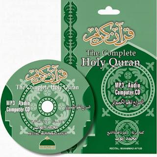 Al-Quran Recitation Muhammad Ayub