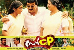 Sir C.P. 2015 Malayalam Movie Watch Online