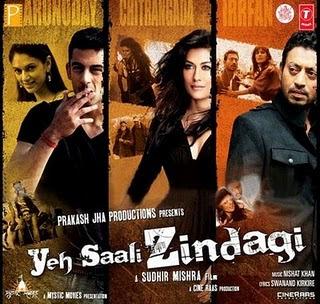 Yeh Saali Zindagi (2011) SL YT - Irrfan Khan, Arunoday Singh, Chitrangda Singh, Aditya Rao Hydari, Sushant Singh