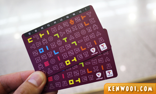seoul subway t-money card