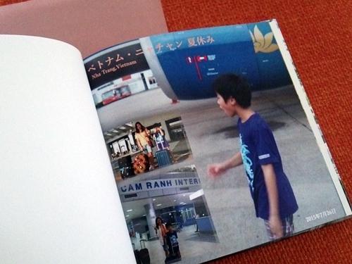 旅のアルバム