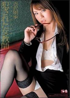 Phim sex Quay lén cô giáo thảo và học sinh Vietsub – cogiaothao.info